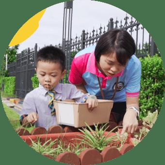探索四季植物馆