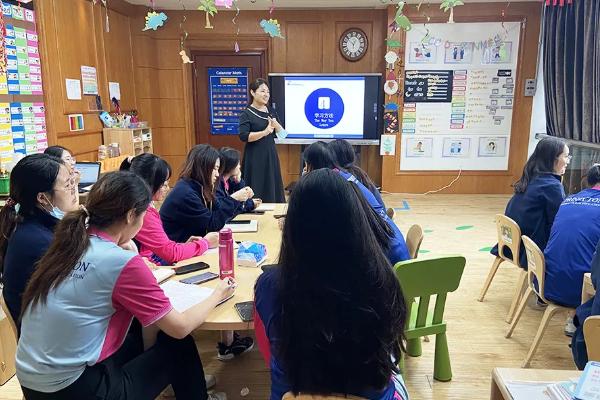 PICLC教师培训 | 细化教研方式,赋能专业成长