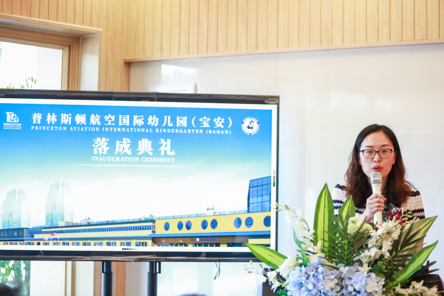 """深圳首家以""""航空""""为主题的国际幼儿园落户宝安"""